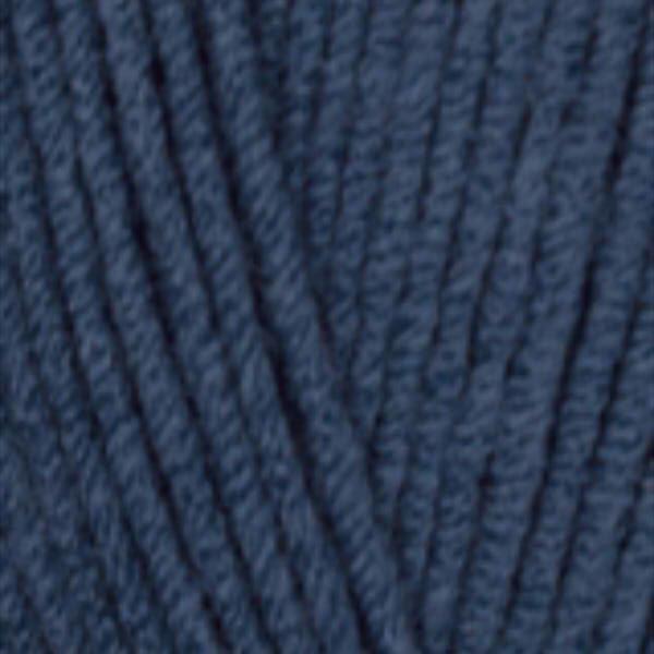 Lanacoton Alize - темно синий 279