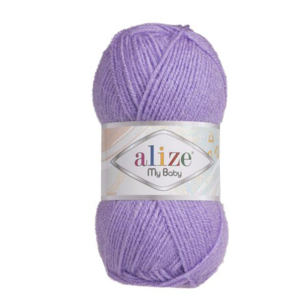 My Baby Alize - сиреневый 247