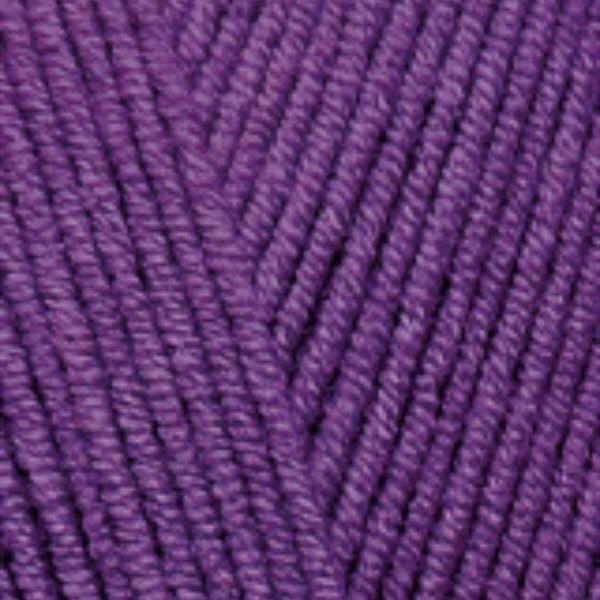Cotton Gold Alize - т.фиолетовый 44