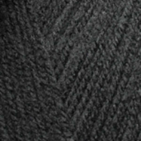 Sekerim Bebe Alize - черный 60