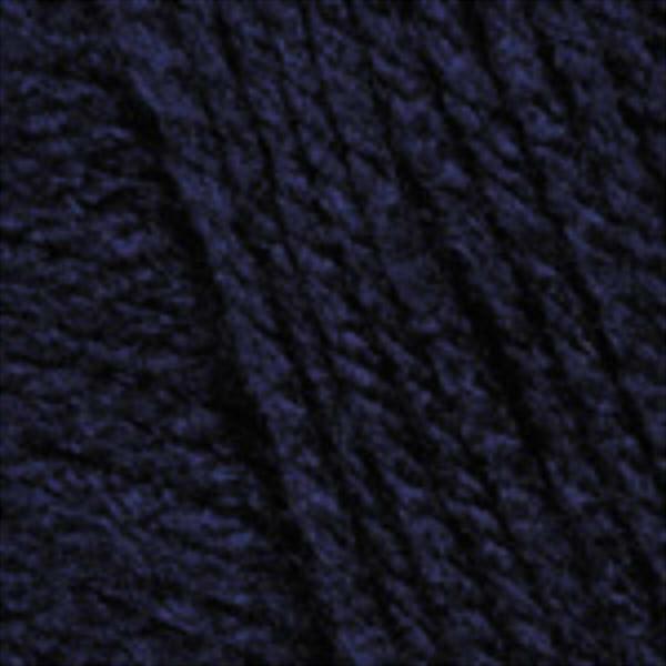 Baby YarnArt - тм.синий 583