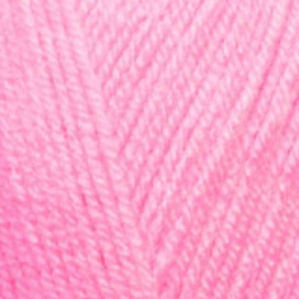 Sekerim Bebe Alize - розовый 191