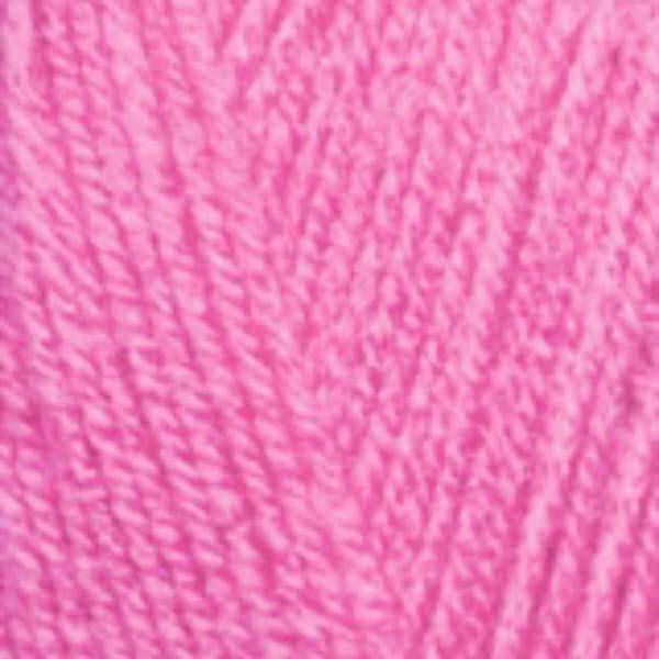 Sekerim Bebe Alize - ярко-розовый 157