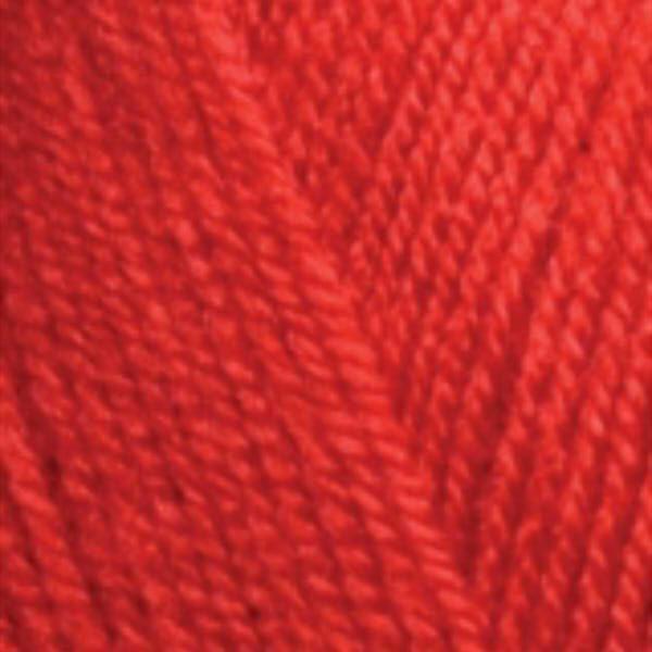 Sekerim Bebe Alize - красный 56