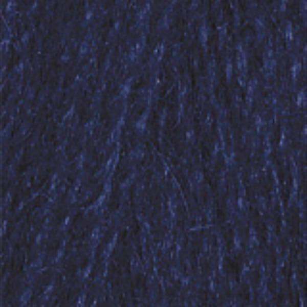 Angora Real 40 Alize - т.синий 58