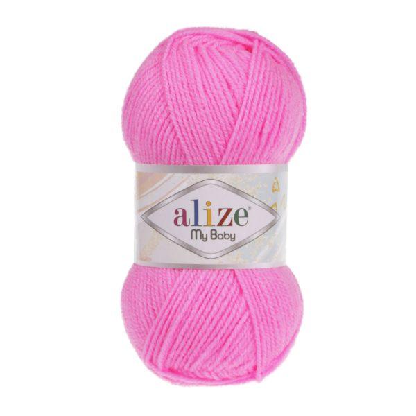 My Baby Alize - ярко-розовый 157