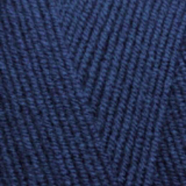 Lana Gold 800 Alize - темно-синий 58