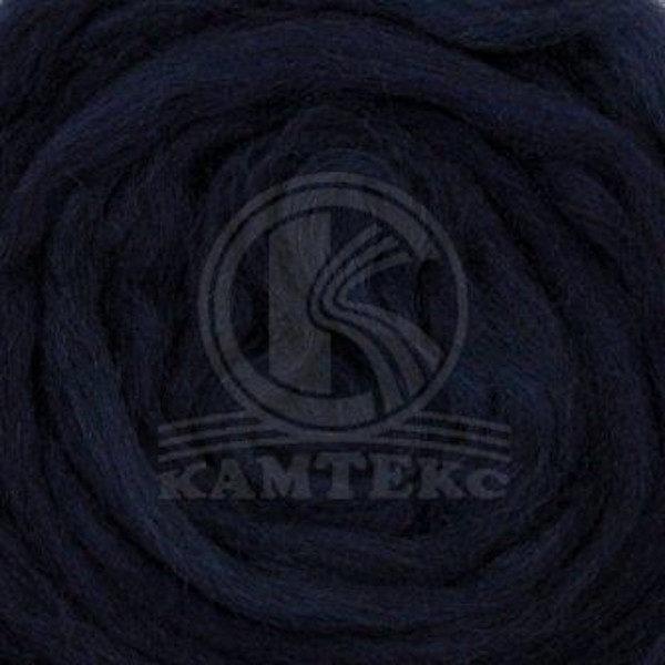 Шерсть для валяния Камтекс - синий 173