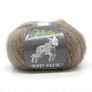 Kid Silk Felicita - какао 9076
